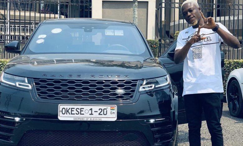 Photo of Okese1 – Amount (Freestyle)