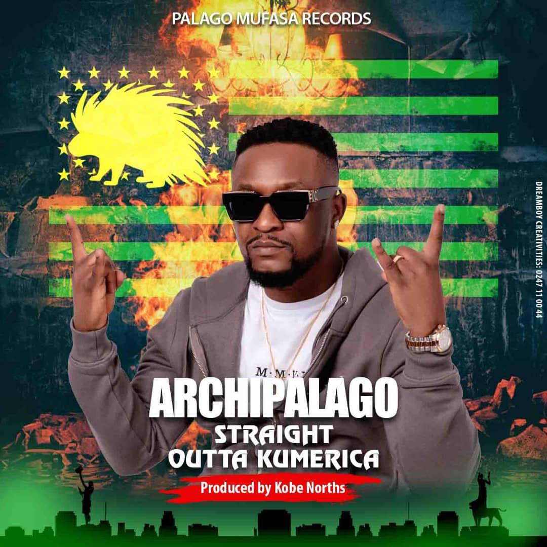 Archipalago - Straight Outta Kumerica (Official Audio)
